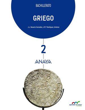 GRIEGO 2º BACH. 2016