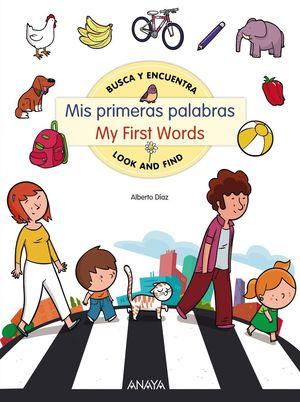 MIS PRIMERAS PALABRAS / MY FIRST WORDS