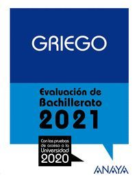 2021 GRIEGO EVALUACION DE BACHILLERATO