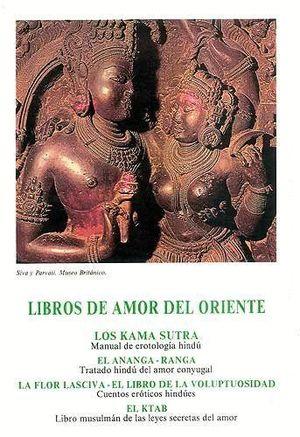 LIBROS DE AMOR DEL ORIENTE: LA ERÓTICA ORIENTAL