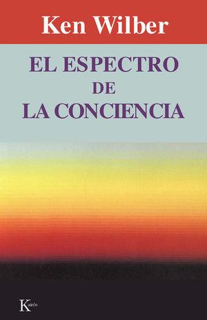 EL ESPECTRO DE LA CONCIENCIA