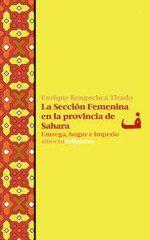 LA SECCION FEMENINA EN LA PROVINCIA DE SAHARA
