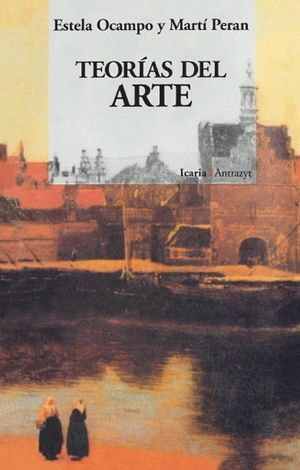 TEORIAS DEL ARTE