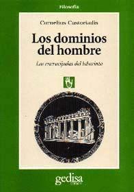 LOS DOMINIOS DEL HOMBRE: