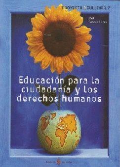 EDUCACION PARA LA CIUDADANIA Y LOS DERECHOS HUMANOS