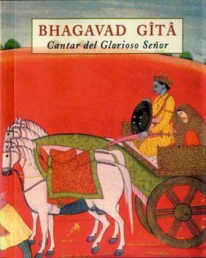 BHAGAVAD GITA -PLS
