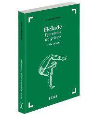 HELADE I MORFOLOGIA EJERCICIOS DE GRIEGO