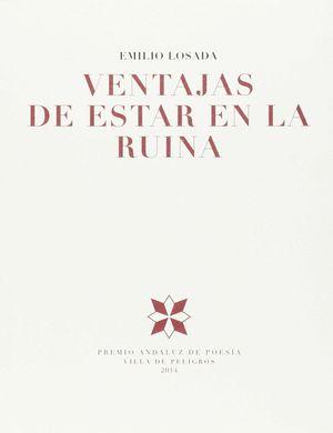 VENTAJAS DE ESTAR EN LA RUINA