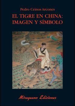 EL TIGRE EN CHINA IMAGEN Y SIMBOLO