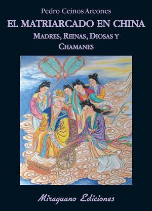 EL MATRIARCADO EN CHINA. MADRES, DIOSAS, REINAS Y CHAMANES