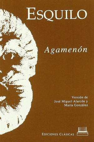 AGAMENON