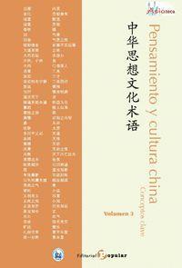 PENSAMIENTO Y CULTURA CHINA   CONCEPTOS CLAVE - VOLUMEN 3