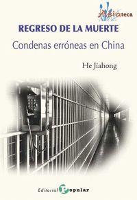 REGRESO DE LA MUERTE - CONDENAS ERRÓNEAS EN CHINA