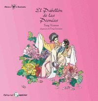 PABELLON DE LAS PEONIAS.(CLASICOS ILUSTRADOS)