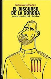 EL DISCURSO DE LA CORONA Y OTROS CUENTOS DEL 1-OCTUBRE