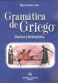 GRAMATICA DE GRIEGO CLASICO Y HELENISTICO