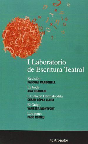 I LABORATORIO DE ESCRITURA TEATRAL