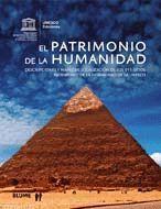 EL PATRIMONIO DE LA HUMANIDAD (2011)