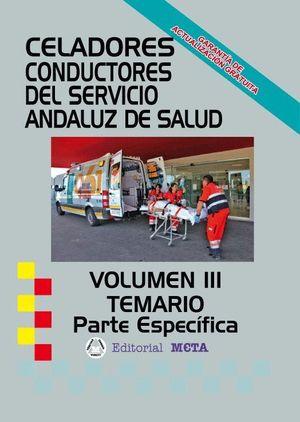 TEMARIO ESPECIFICO III CELADORES CONDUCTORES SAS 2015