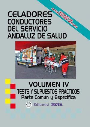 TEST Y SUPUESTOS PRACTICOS IV CELADORES CONDUCTORES SAS 2015