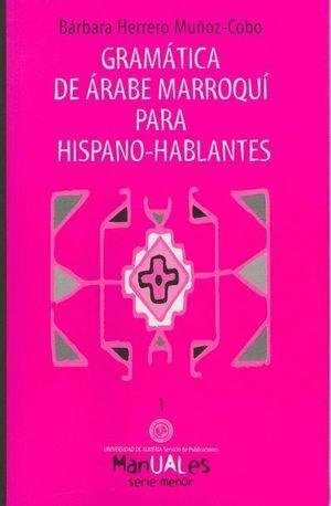 GRAMATICA ARABE MARROQUI PARA HISPANOHABLANTES