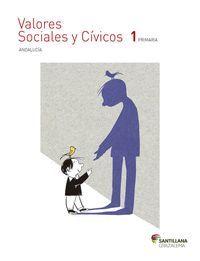 VALORES SOCIALES Y CIVICOS 1ºEP 2015