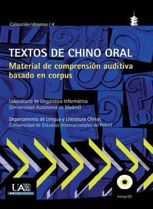 TEXTOS DE CHINO ORAL +CD