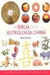 LA BIBLIA DE LA ASTROLOGIA CHINA