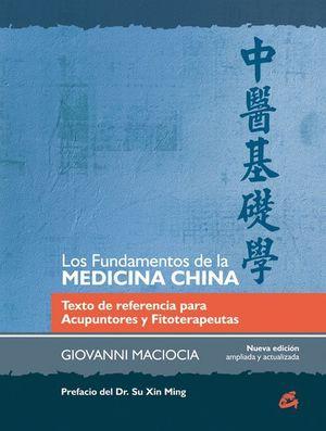 LOS FUNDAMENTOS DE LA MEDICINA CHINA NUEVA EDICION AMPLIADA