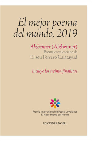 EL MEJOR POEMA DEL MUNDO 2019 ALZHEIMER PREMIO POESIA JOVELLANOS