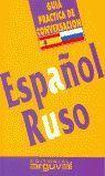 ESPAÑOL RUSO GUIA PRACTICA CONVERSACION