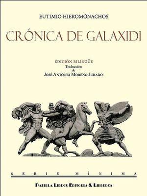 CRONICAS DE GALAXIDI