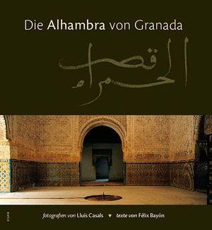 ALHAMBRA DE GRANADA (T) (ALEMAN)