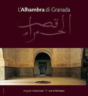 ALHAMBRA DE GRANADA (T) (ITALIANO)
