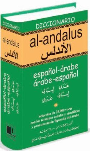 DICCIONARIO AL ANDALUS ESPAÑOL-ARABE/ARABE-ESPAÑOL (T)