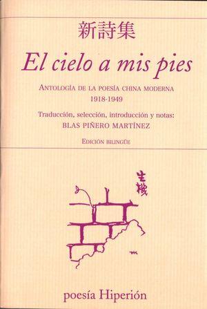 EL CIELO A MIS PIES. ANTOLOGÍA DE LA POESÍA CHINA MODERNA 1918-1949