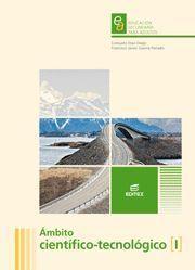AMBITO CIENTIFICO-TECNOLOGICO I (2014)