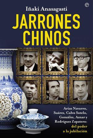JARRONES CHINOS