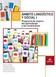 PMAR I AMBITO LINGUISTICO Y SOCIAL 2016