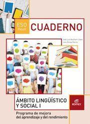 CUADERNO PMAR AMBITO LINGUISTICO Y SOCIAL I 2016