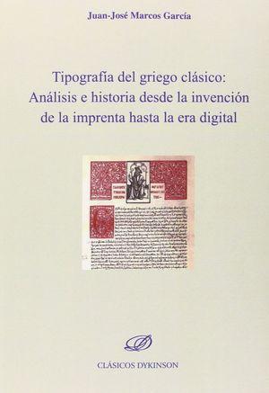 TIPOGRAFIA DEL GRIEGO CLASICO
