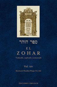 EL ZOHAR (VOL. 25)