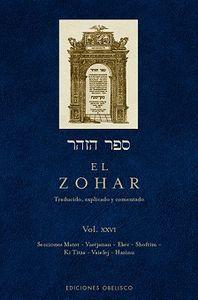 EL ZOHAR VOL XXVI (VOL. 26)
