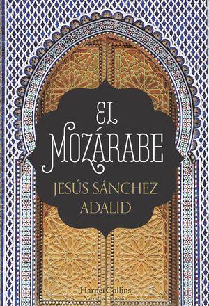 EL MOZARABE