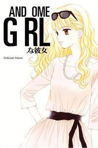 HANDSOME GIRL Nº 05/05