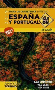 MAPA DE CARRETERAS ESPAÑA Y PORTUGAL 2019 (EL GUION)