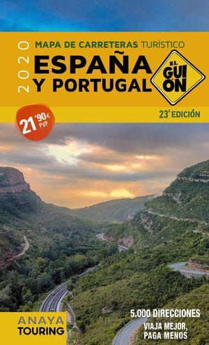 MAPA CARRETERAS ESPAÑA Y PORTUGAL 2020