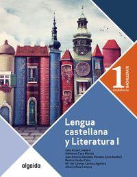 LENGUA CASTELLANA Y LITERATURA 1º BACHILLERATO 2020