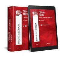 CÓDIGO PENAL Y LEGISLACIÓN COMPLEMENTARIA (PAPEL + E-BOOK)