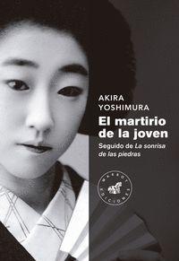 MARTIRIO DE LA JOVEN,EL